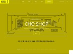 Amnesty International Korea