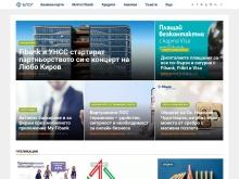 Блогът на Първа инвестиционна банка