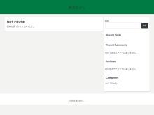Memoria Pixelada
