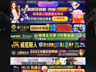 Venta online de  en Gotergood (Pulseras y Brazaletes para Hombres)