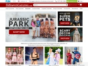 Halloweencostumes Coupon and Deals for May 2017