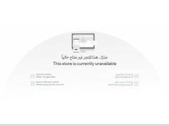 Venta online de Kimonos en Lungo Store