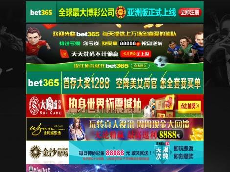 Tienda online de Mi Lokita Accesorios (Tienda Mayorista)
