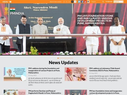 PMIndia.gov