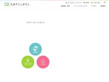 埼玉県の県有施設「さいたまスーパーアリーナ」の公式サイト