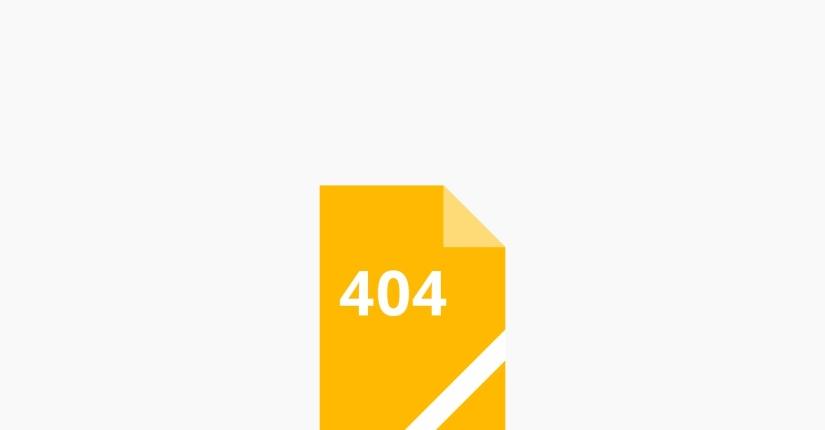 Business in Glen