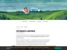 Nota Bene: официальный блог Евгения Касперского