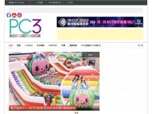 PC3 Magazine