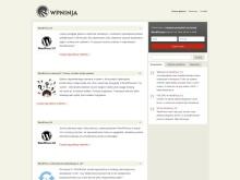 """WPNinja - """"Strona poświęcona WordPressowi, na której można znaleźć przydatne porady, opisy ciekawych wtyczek i motywów oraz informacje o nowych wersjach skryptu."""""""