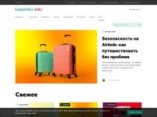Официальный русский блог Лаборатории Касперского